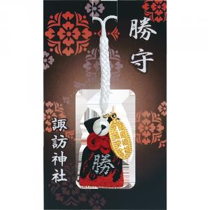 五色守_勝_片瀬諏訪
